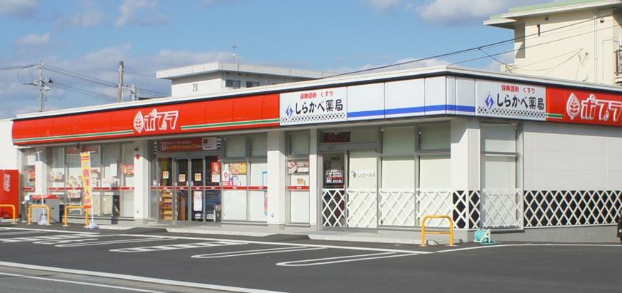 【新築事例】コンビニと薬局の一体型店舗~柳井市伊保庄