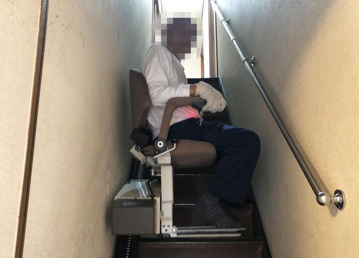 【リフォーム事例】転落を未然に防ぐ、いす式階段昇降機~柳井市